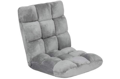 Cushioned Floor Gaming Sofa Chair Folding Adjustable